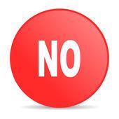 No red circle web glossy icon — Stock Photo