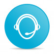 Stock Photo: Customer service blue circle web glossy icon