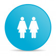 Couple blue circle web glossy icon — Stock Photo