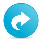 下一个蓝色圆圈 web 光泽图标 — 图库照片