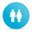 Royalty-Free Stock Photo: Couple blue circle web glossy icon
