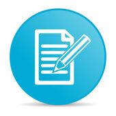 Subscribe blue circle web glossy icon — Stock Photo