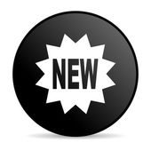 新的黑色圆圈 web 光泽图标 — 图库照片