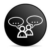 Forum black circle web glossy icon — Stock Photo