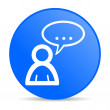 Forum blue circle web glossy icon — Stock Photo