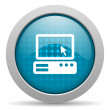 Pc blue circle web glossy icon - Stock Photo