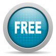 Royalty-Free Stock Photo: Free blue circle web glossy icon