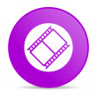 Film violet circle web glossy icon — Stock Photo