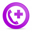 Emergency call violet circle web glossy icon — Stock Photo