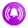Stock Photo: Alarm violet circle web glossy icon