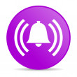 Alarm violet circle web glossy icon - Stock Photo