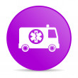Ambulance violet circle web glossy icon - Stock Photo