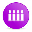 Ammunition violet circle web glossy icon - Stock Photo