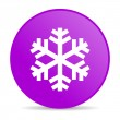 Snowflake violet circle web glossy icon — Foto Stock