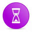 Stock Photo: Time violet circle web glossy icon