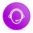 Stock Photo: Customer service violet circle web glossy icon
