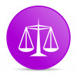 Justice violet circle web glossy icon — Stock Photo #24759051