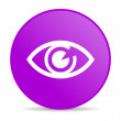 Eye violet circle web glossy icon — Stock Photo