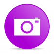 Camera violet circle web glossy icon — Stock Photo