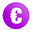 Euro violet circle web glossy icon — Stock Photo