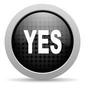 Yes black circle web glossy icon — Stock Photo