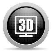 Wyświetlacz 3d czarny koło www błyszczący ikona — Zdjęcie stockowe