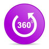 Panorama violet circle web glossy icon — Stock Photo