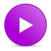 Play violet circle web glossy icon — Stock Photo