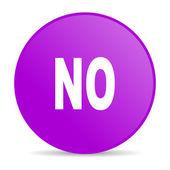 No violet circle web glossy icon — Stock Photo