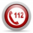 Emergency call red circle web glossy icon - Stock Photo