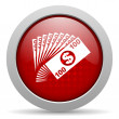 Money red circle web glossy icon — Foto Stock