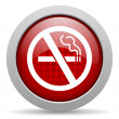 No smoking red circle web glossy icon - Stock Photo
