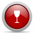 Glass red circle web glossy icon — Stock Photo