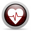 Cardiogram glossy icon — Stock Photo