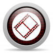 Film glossy icon — Stock Photo