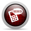 Mms glossy icon — Stock Photo