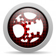 Gears glossy icon - Stock Photo