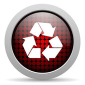 Recycle glossy icon — Stock Photo