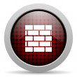 Firewall glossy icon — Stock Photo #25164573