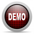 Stock Photo: Demo glossy icon