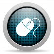 Mouse glossy icon — Photo