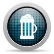 Stock Photo: Beer glossy icon