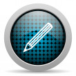 Pencil glossy icon — Stock Photo #25171479