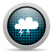 Stock Photo: Weather forecast glossy icon