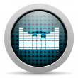 Sound glossy icon — Foto de Stock