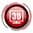 Stock Photo: 3d display icon
