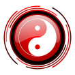 Stock Photo: Ying yang icon