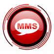 Mms icon — Stock fotografie #25406147