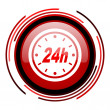 Stock Photo: 24h icon