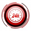 24h icon - Stock Photo